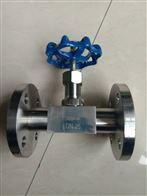 J43W不锈钢法兰針型閥