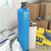 云南全自动软化水设备生产厂家