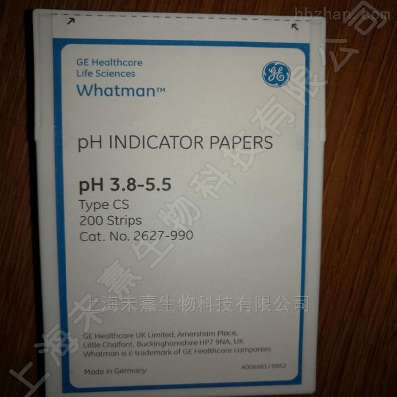 GE Whatman PH试纸 测试纸