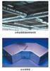 isoverA级不燃玻纤复合消声风管板
