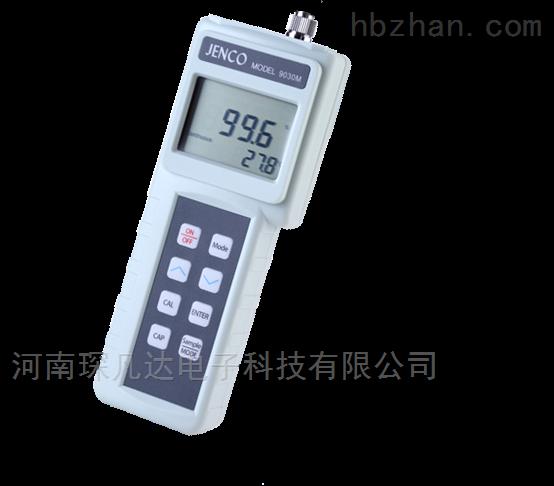 便携式荧光法溶解氧测量仪