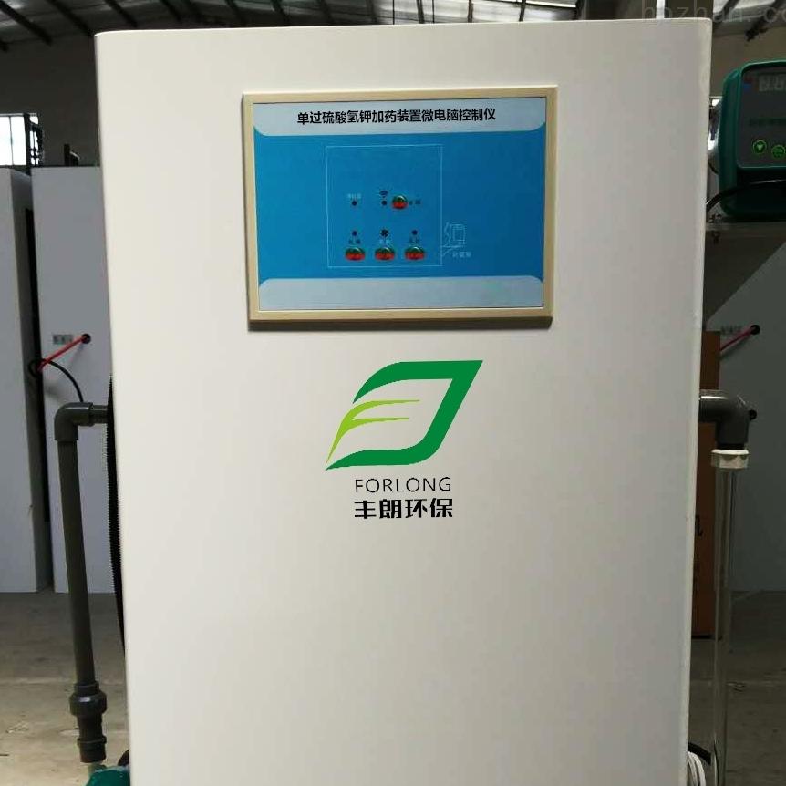 小型医疗缓释消毒器污水处理设备
