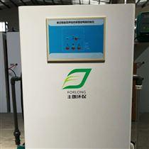 FL-XD-50协同消毒化学法电解法二氧化氯发生器厂家