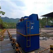 新農村汙水處理裝置betway必威手機版官網