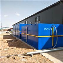 农村生活污水处理装置设备