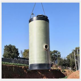 重庆一体化预制泵站规格齐全环保设备