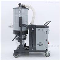 SH-7500工业吸尘器