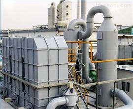 LY-LNQ氨气冷凝回收装置 废气处理设备