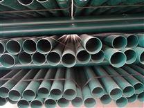 黑龙江省伊春市热浸塑PE电缆套管专业供货厂家