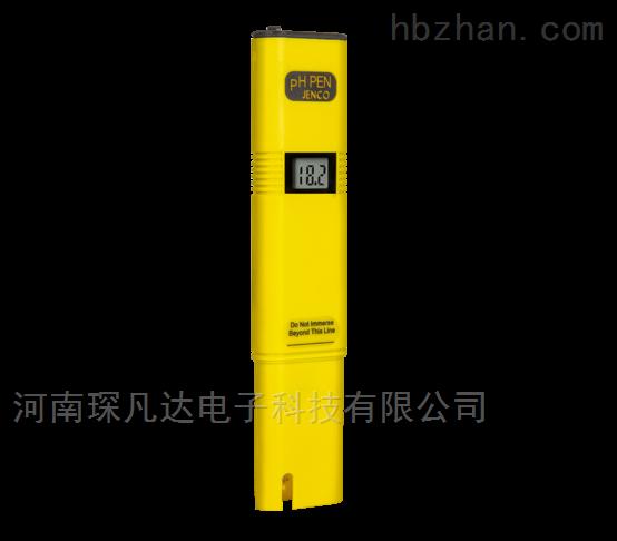口袋型pH测试笔PH测定仪