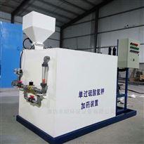 FL-HB-JY白色过一硫酸氢钾消毒粉投加器设备供应商