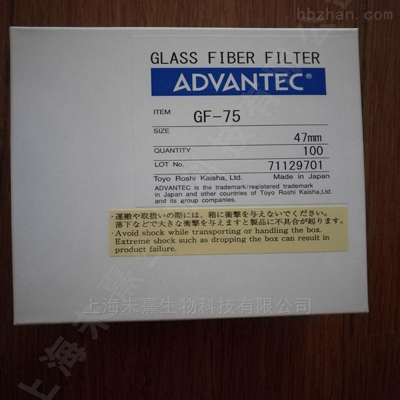 日本东洋GF75玻璃纤维滤纸47mm直径