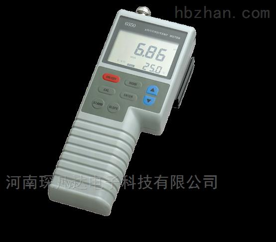 实验室二合一pHCONSALmVTEMP多参数分析仪