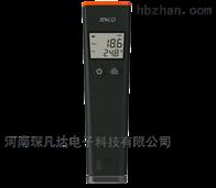 TDS114N笔式TDS测量分析仪微型口袋式TDS
