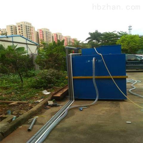 90人一体化污水处理设备