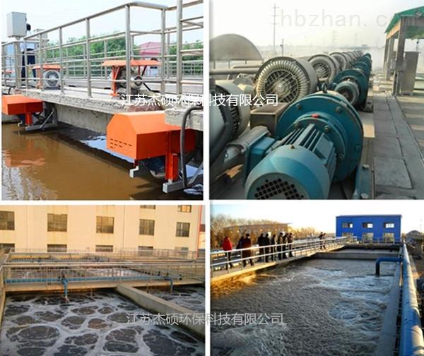 环保工程污水处理曝气风机