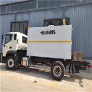 15t/d地埋式一体化污水处理装置