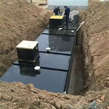 辽宁景区污水处理设备工厂