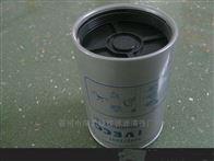 依维柯504272431油水分离器滤芯