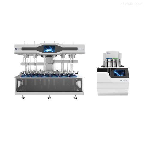 取样收集系统溶出仪全自动性溶出试验装置