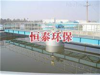 中心传动污泥浓缩机专业生产