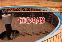 周边传动污泥浓缩机使用方法