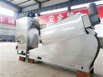 叠螺机污泥处理设备厂家