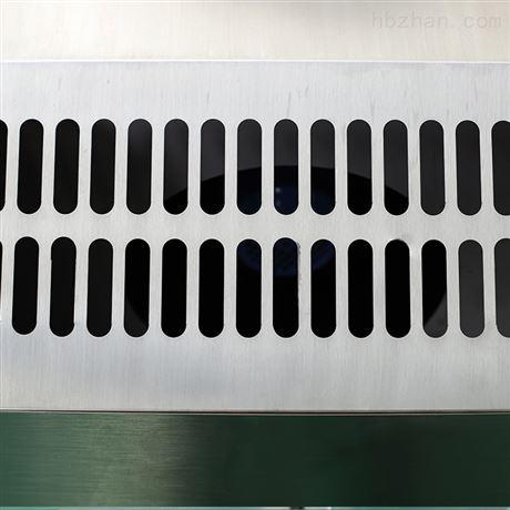 静电式油雾过滤器