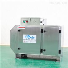 cnc油雾过滤装置