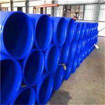 浙江省给排水涂塑复合钢管厂家低价出售
