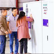 医疗废水处理设备 智能一体化处理装置