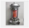 ZZYP-16P不锈钢氮气调节阀