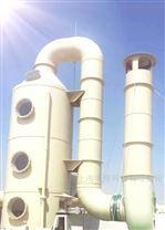 水喷淋废气净化塔