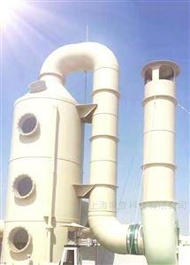 水喷淋废气净化处理塔