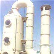 立式水喷淋废气净化塔