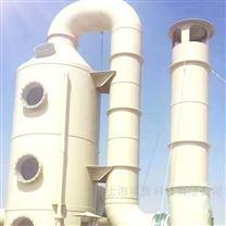 工业水喷淋废气净化塔