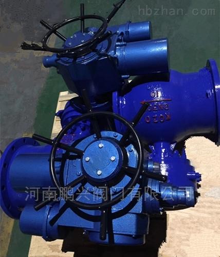 钢铁厂电动卸灰球阀