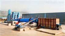 环保节能煤泥烘干机如何过环评-郑州鼎力