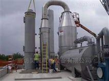 厂家直销 废气处理喷淋净化塔 烟气脱硫塔
