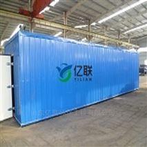地埋式MBR膜一体化生活污水处理设备