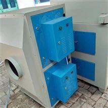 低溫等離子廢氣處理除煙設備