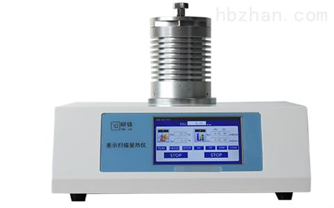 DTA-1450 差熱分析儀