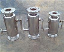 ZPG不锈钢反冲洗过滤器