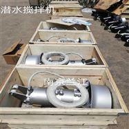节能型潜水搅拌机QJB1.5/8-400/3-740