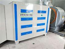 蜂窝活性炭环保箱