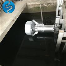 GQT潜水搅拌机