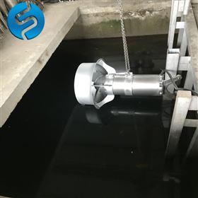 集粪池潜水搅拌器