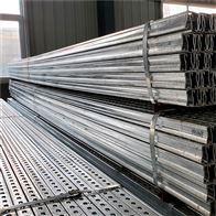 湖南U型钢支架|湖南U型钢支架厂家