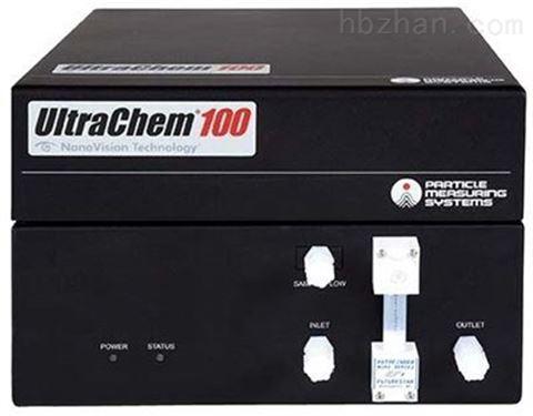 UltraChem® 100液体粒子计数器