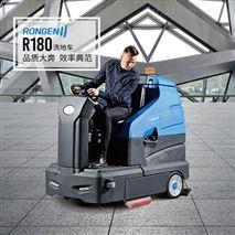 R180大型駕駛洗地機容恩全自動洗地車